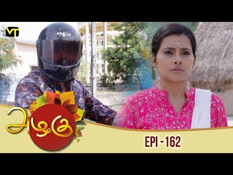 Azhagu - Tamil Serial   அழகு   Episode 162   Sun TV Serials    01 June 2018   Revathy   Vision Time thumbnail