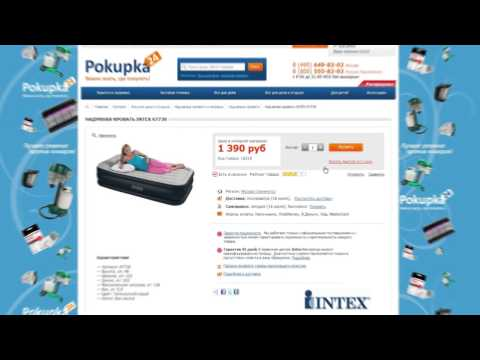 Скринкаст, оформление заказа в интернет-магазине