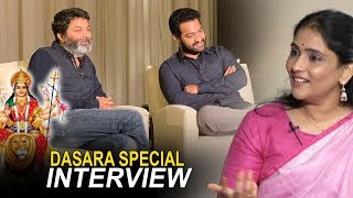 Jr NTR and Trivikram Dasara special interview | Aravinda Sametha | Filmylooks