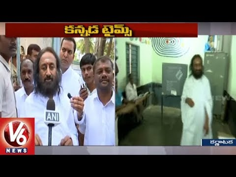 Karnataka Assembly Polls 2018: Art Of Living Founder Sri Sri Ravi Shankar Cast His Vote | V6 News