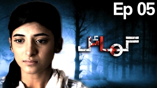 Ghayal Episode 5