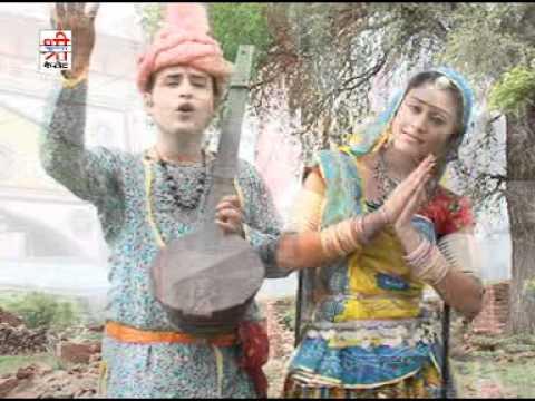 Ramapir Jal me Neja
