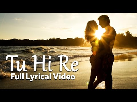 Tu Hi Re (Cover by Misbah Ali) - A.R.Rahman  - Being Indian Music