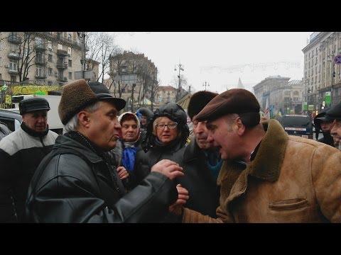 Харьковчане на Евромайдане. Осторожно! УГРОЗЫ, МАТы и неадекваты. Нападение на журналиста!