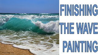 #95 How To Paint A Seascape Part 2 | Oil Painting Tutorial