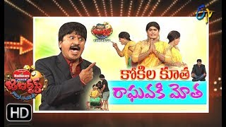 Jabardasth | 12th July 2018 | Full Episode | ETV Telugu