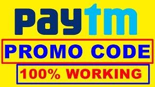 PAYTM 2017 ADD MONEY PROMO CODE [paytm 2017]