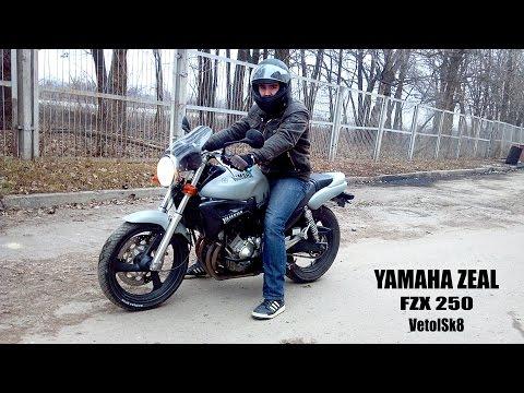 Купить, продажа, авто, yamaha, fzx zeal киев, автобазар, украина, киев, цена