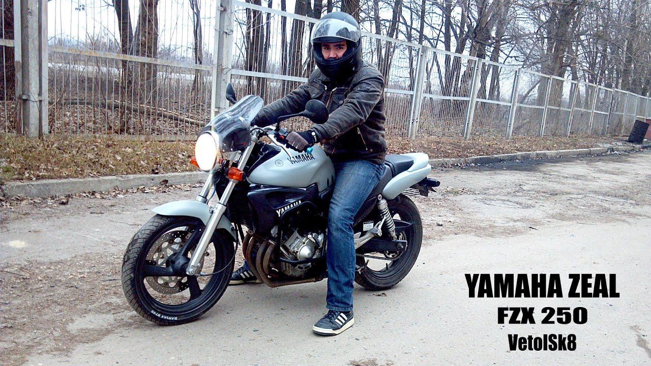 Yamaha fzx 250 zeal photo gallery #1/2