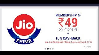 Jio Prime Membership Only Rs 49 | PhonePe and Jio Money Offer