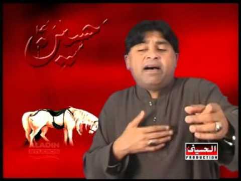 Hub E Ali Saraiki Noha - Aye Shaam De Loko Main Malka Haan (2005) video