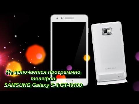 при включении телефона горит заставка № 99372 без смс