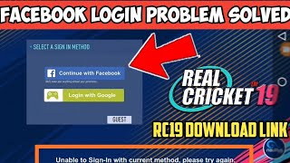 REAL CRICKET 19 FACEBOOK LOGIN FIXED || HOW TO PLAY MULTIPLAYER IN RC19 | RC19 || RC19 DOWNLOAD LINK