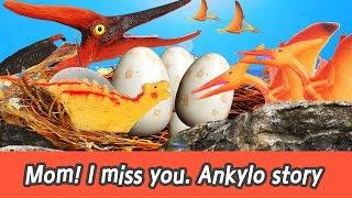 [EN] Mom! I miss you. ankylo story!! dinosaur story, animal english learning, collectaㅣCoCosToy