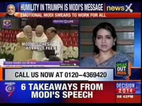 Speak out India: Did Narendra Modi's speech meet your expectations?