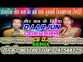 Singer Neha Nanda And Ganpat Nanda  Cg Dj Arjun Odekera Cg Dj Remix Song Neha Nanda Dj Song Remix