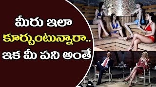 Crossed Legs Setting Is Very Dangerous || Top telugu Media