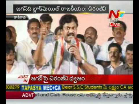 Chiranjeevi Emotional Speech at Kakinada