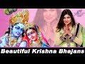 Alka Yagnik Krishna Bhajans Happy Janmashtami mp3