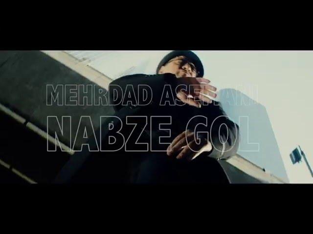 Mehrdad Asemani - Nabze Gol Album Promo