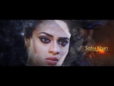 Pashto New Film HD 2015 Mayan Kho Lewani V 1st Teaser