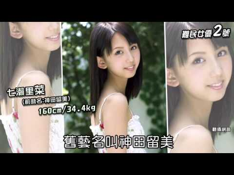 Chinese News Mocks Japanese Skinny anorexic Porn video