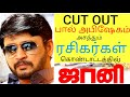JOHNNY Actor PRASHANTH FANS CELEBS REACTION mp3