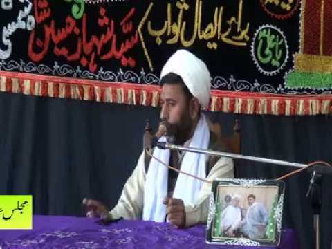 Allama Askari Muqadasi I Majlis 14 Dec 2018 I Markazi Imam Bargah Maqeem Shah Wala Shia Miani Multan