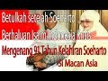 Kenapa Soeharto Pindah Haluan Politik Ke Islam | Mengenang 91 Tahun Kelahiran Soeharto MP3