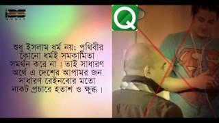 রেইনবোর প্রতিবাদে যে ভিডিও ঝড় তোলেছে। we Hate Rainbow Bangla Natok