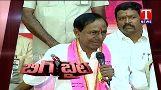 CM KCR Strong warning to Tongue Losers | Press Meet  Telugu
