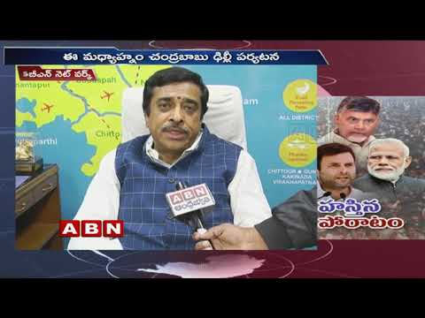 AP CM Chandrababu Naidu to visit Delhi today   ABN Telugu