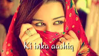 1532328652246Aankhen Teri Kitni Haseen MirchiFun com