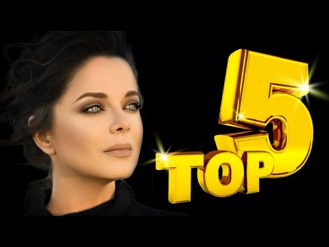 Наташа Королёва -TOP 5 - Новые и лучшие клипы песни - 2016