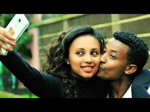 Biniam Weldu - Maleda | ማለዳ - New Ethiopian Music 2017 (Official Video)