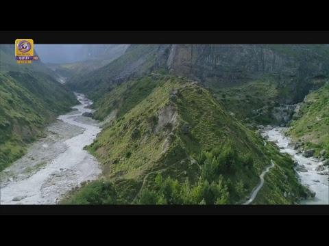 Download Lagu  New India Sankalp part 77 Mp3 Free