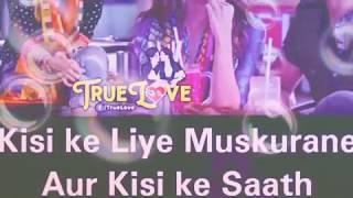 Love mix Hindi and Nagpuri II