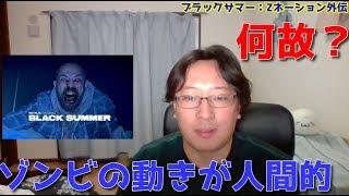 Zネーション シーズン1 第13話