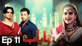 Nayab Episode 11