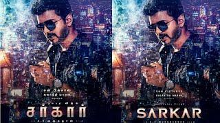 Sarkar - Official first look | Motion poster | Thalapathy | Ar Murugadass | Ar Rahman | Sun pictures