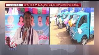Speaker Pocharam Srinivas Reddy Distributes Two Wheelers and Nets To Fishermen | Banswada