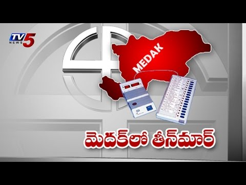 Medak By Poll | Polling Updates from Siddipet : TV5 News
