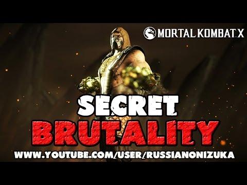Mortal Kombat X - TREMOR SECRET BRUTALITIES (Секретные Бруталити Тремора)