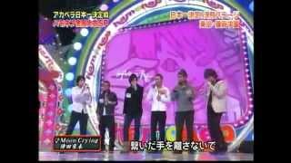 download lagu 腹筋学園 Moon Crying gratis