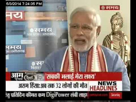BJP PM candidate Narendra Modi exclusive to Samay