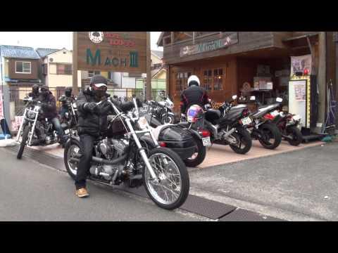 カスタムハーレー軍団 京都 Harley‐Davidson Motor Company