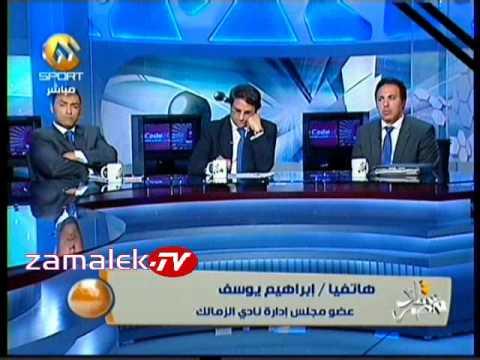 ابراهيم يوسف ينهار ويبكي على الهوا ويتهم علاء صادق كأحد اسباب ضحايا بورسعيد Music Videos