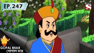 Gopal Bhar (Bangla) - গোপাল ভার (Bengali) - Ep 247 - Upoharer Keramoti