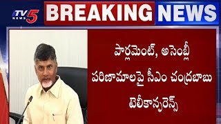 Chandrababu Naidu Teleconference With TDP MPs On No Confidence Motion