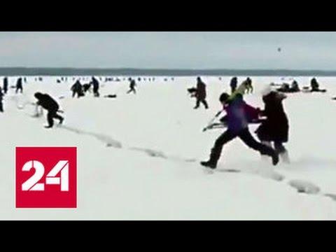 Провалы под лед. Специальный репортаж Максима Мовчана